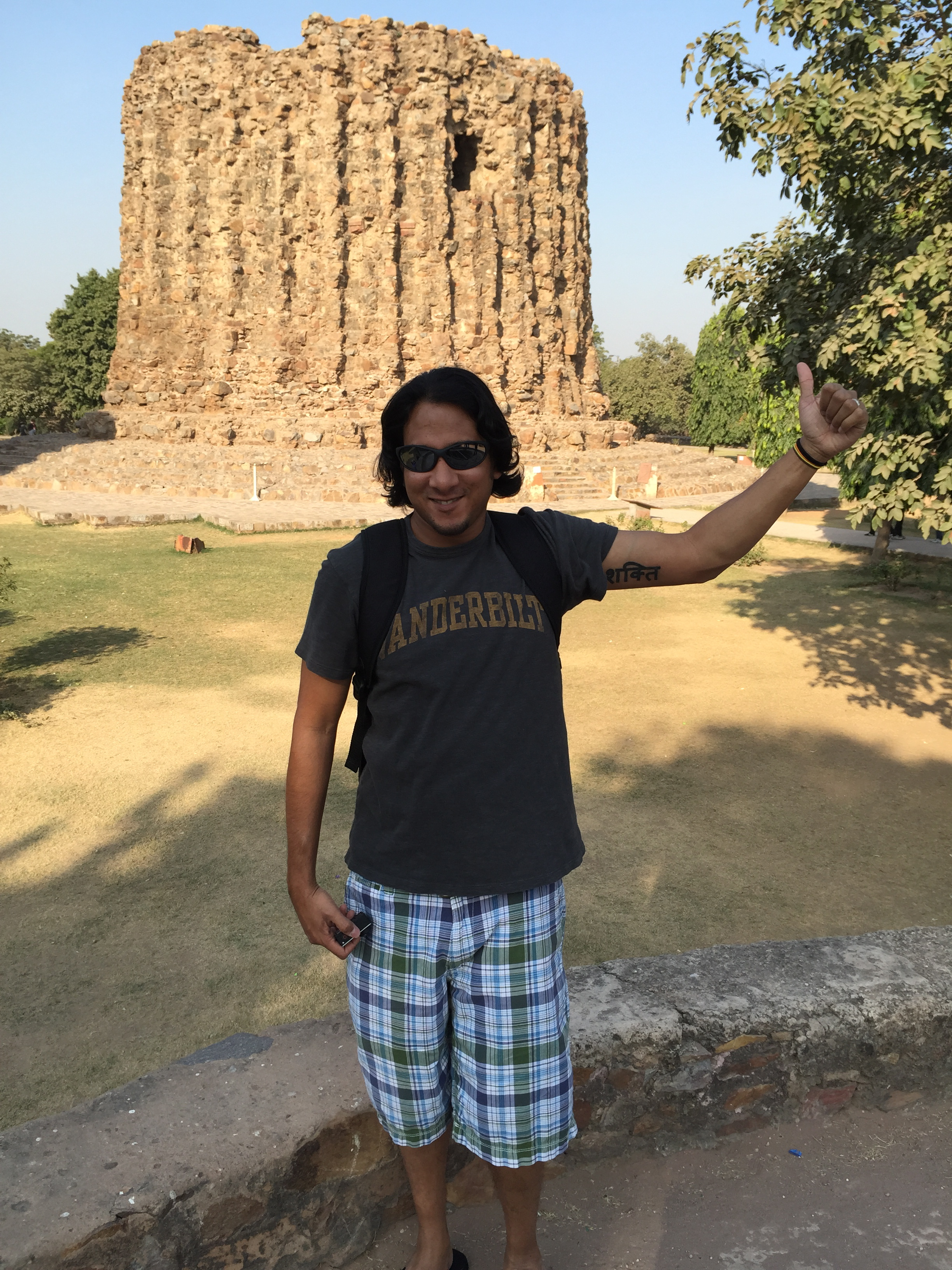 Rupak in front of the Alai Minar