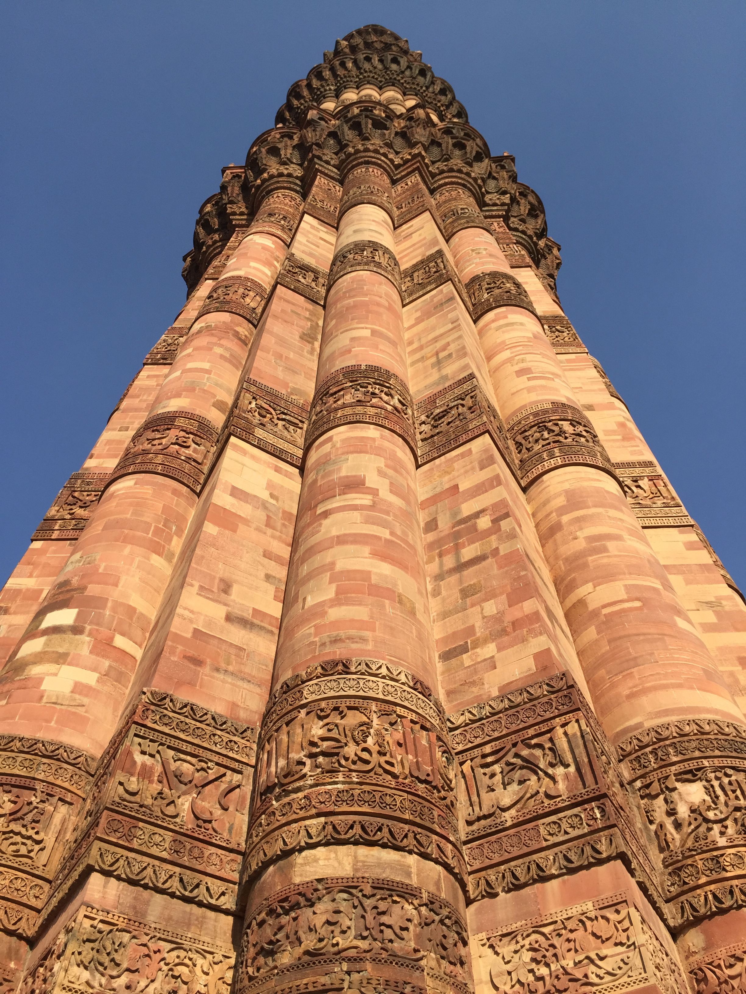 Qutb Minar close up